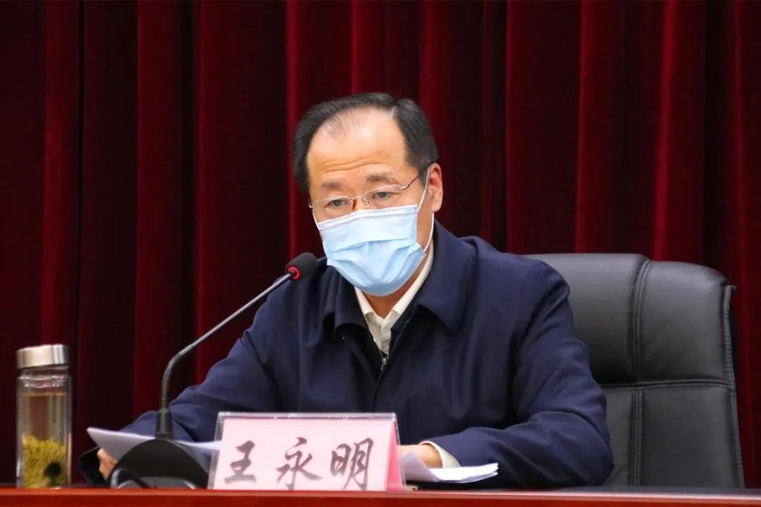全省司法行政系统疫情防控和维护安全稳定工作视频会议召开